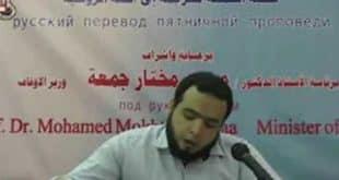 Досточтимая Сунна Пророка и ее значение в исламском праве